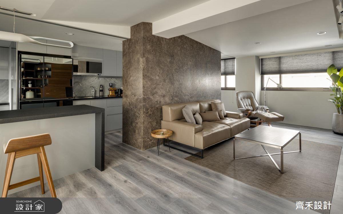 沙發背牆採用火山泥塗料襯托粗獷感,順勢成為客餐廳循環動線的主軸。