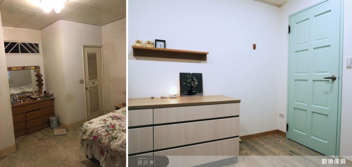 (左)施工前的主臥室 / (右)完工後的主臥以 tiffany 藍呈現。