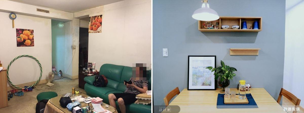 (左)施工前的牆壁 / (右)完工後的餐桌以灰色壁面飾底,結合層板展示。