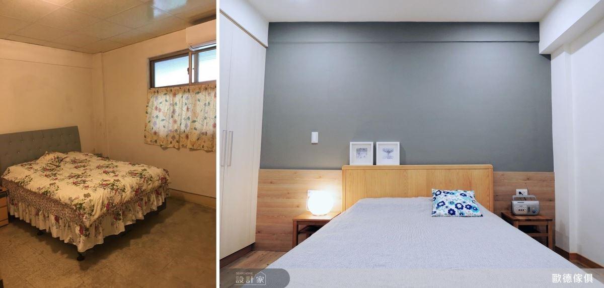 (左)施工前的主臥室 / (右)完工後的主臥床頭以灰色調為底,結合木作材質與畫作妝點。