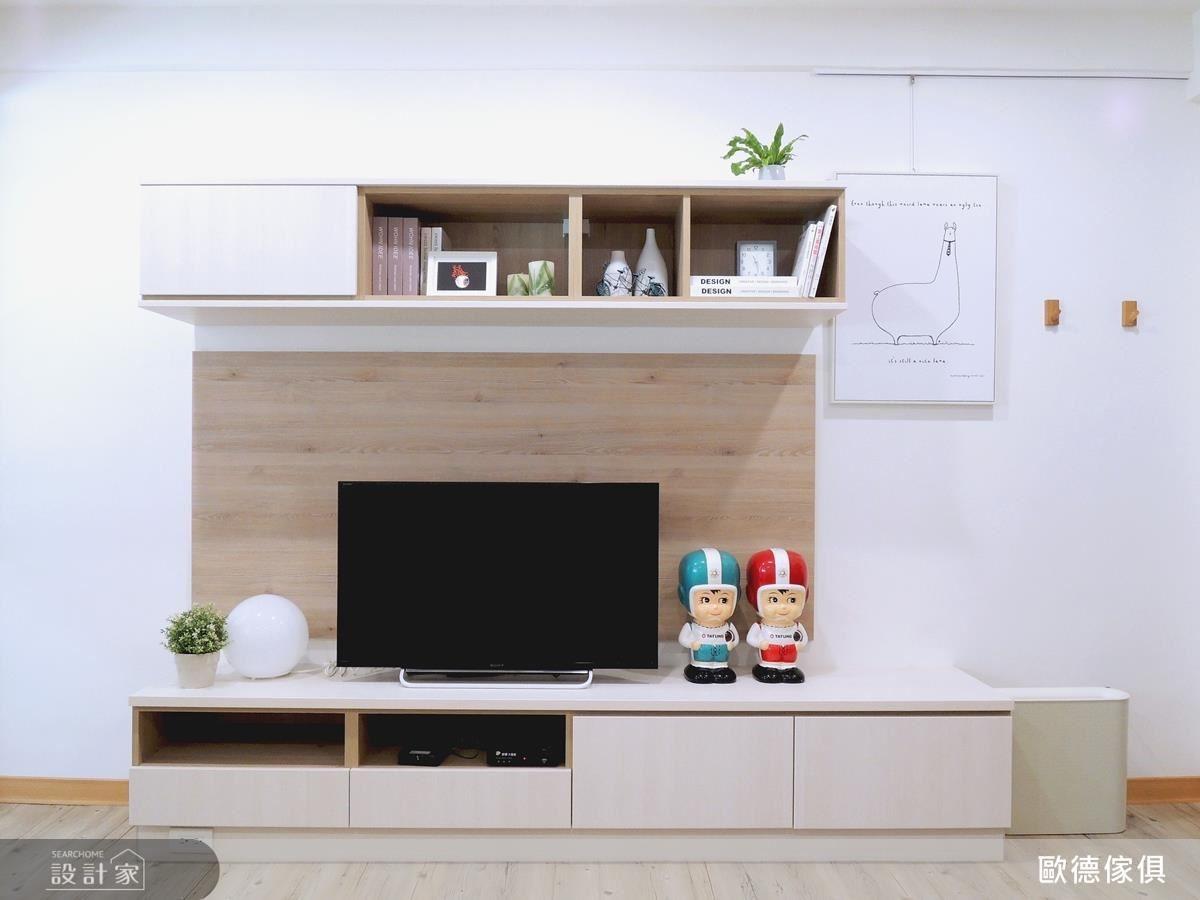 電視牆結合系統櫃,創造出美學展示功能。