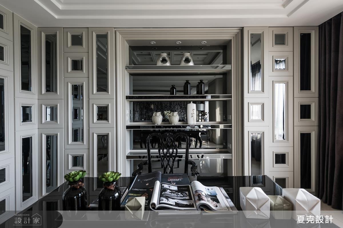 書房運用新古典線板拼貼鏡面設計打造視覺立體層次,並以展示櫃體設計滿足大量書籍置放需求。