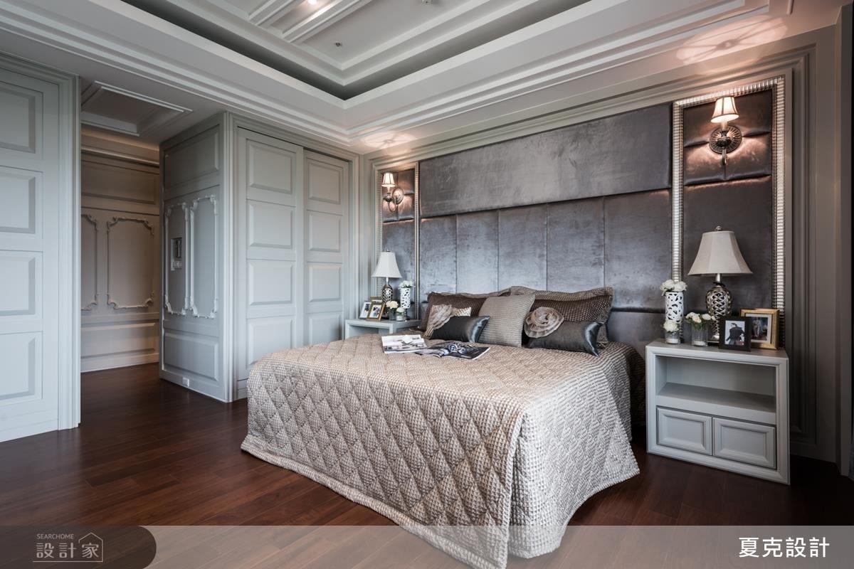 主臥房以清爽米白色打底,在優雅線板的造型勾勒下,成就空間的典雅姿態。