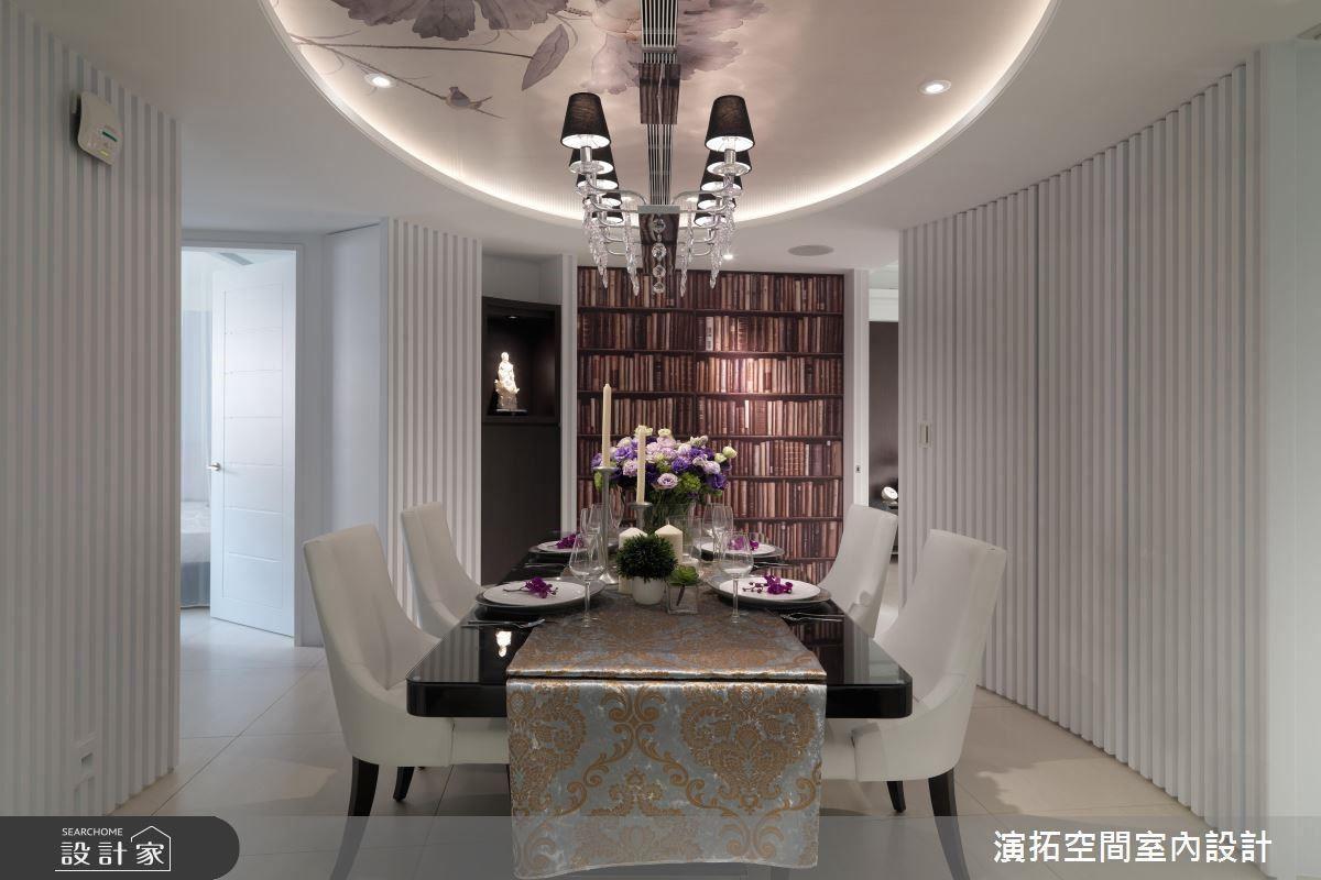 弧型牆面整合,圍塑舒適空間感。