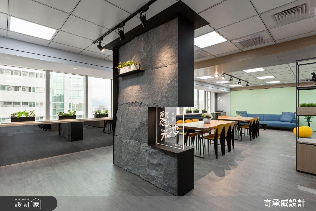業務部門原生石牆端景,傳遞產品自然意象。