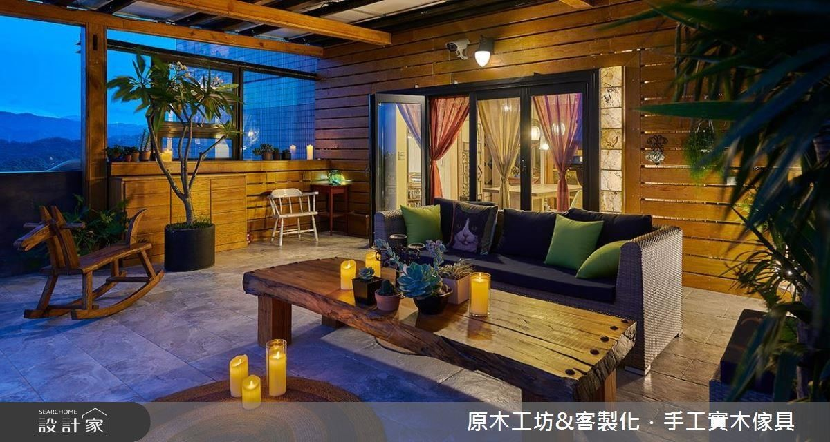 25 坪陽台空間在設計師巧手下幻化為多功能露台,擺上木桌、沙發再安置櫃體,彷彿成為另一個戶外客廳。
