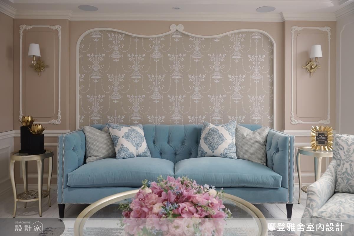 純淨清淺大地色系,輔以柔美雕花線板,營造浪漫悠閒法式情懷。