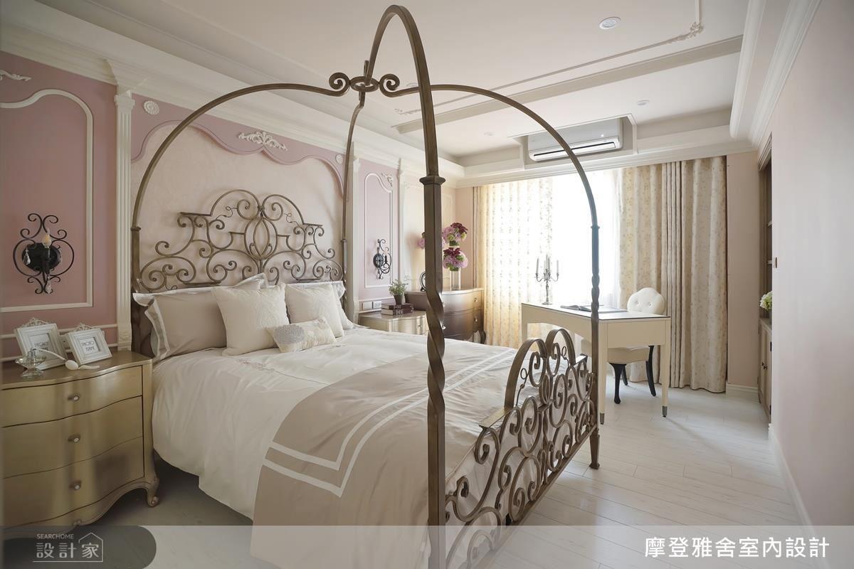 精美法式南瓜床,點綴浪漫粉嫩主臥房。