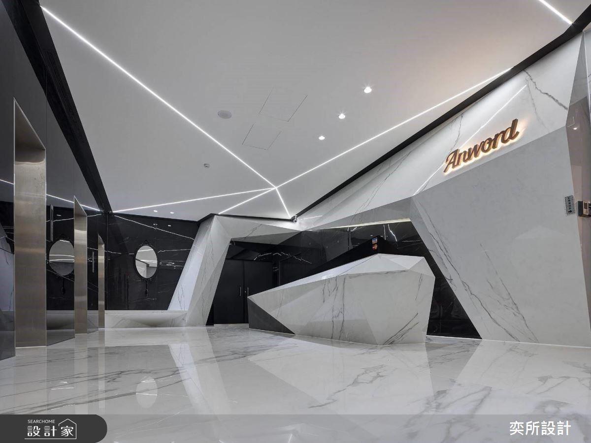 精湛工藝打造斜面造型門面,令人耳目一新。