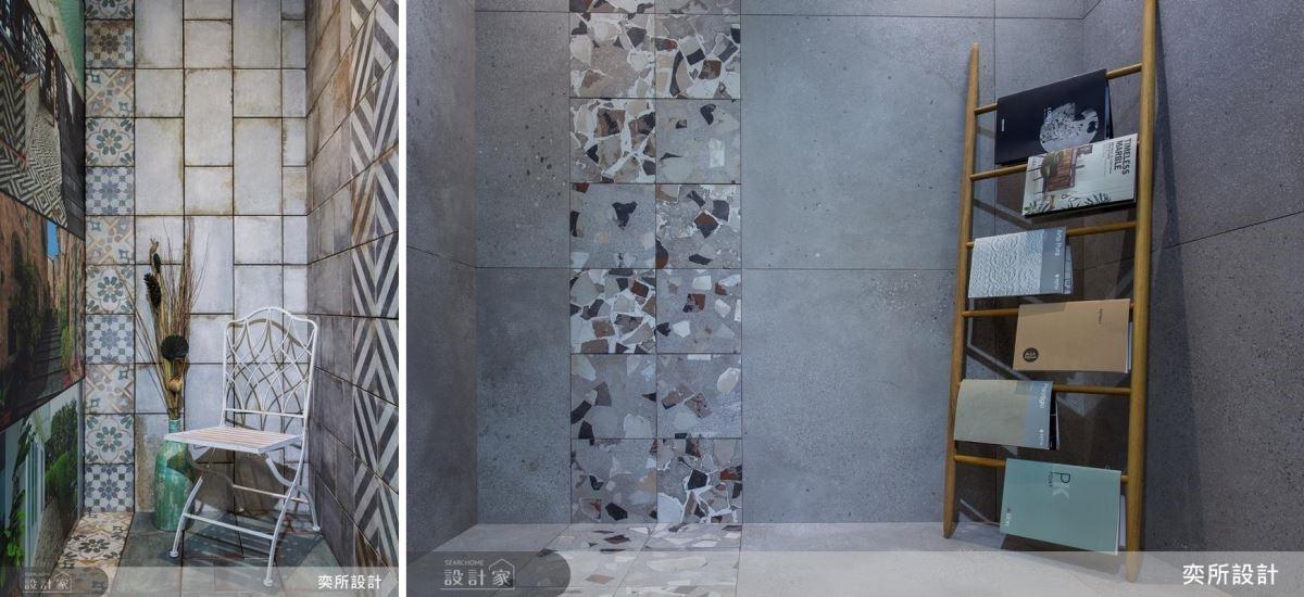 各式磁磚展示,豐富空間情境。