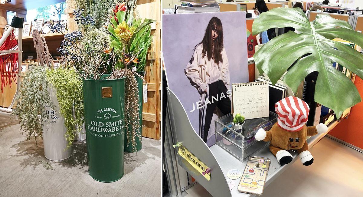 綠葉裝飾品,價格 NT. 470。