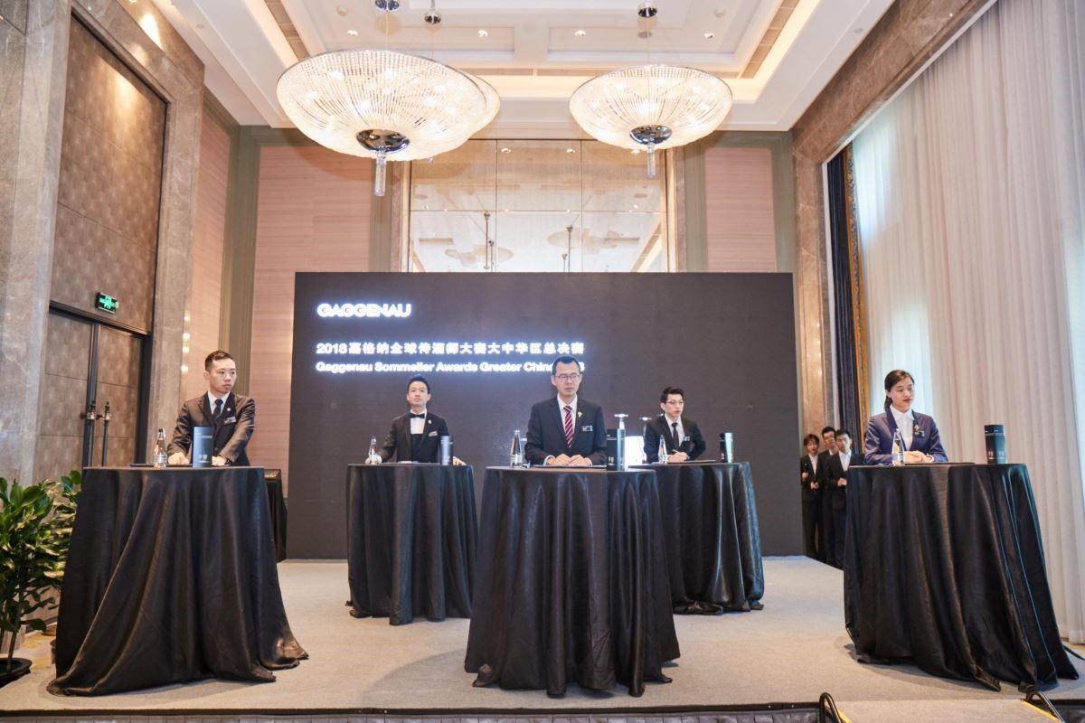 2018 Gaggenau全球侍酒師大賽大中華區總決賽- 選手與評委盲品及問答階段