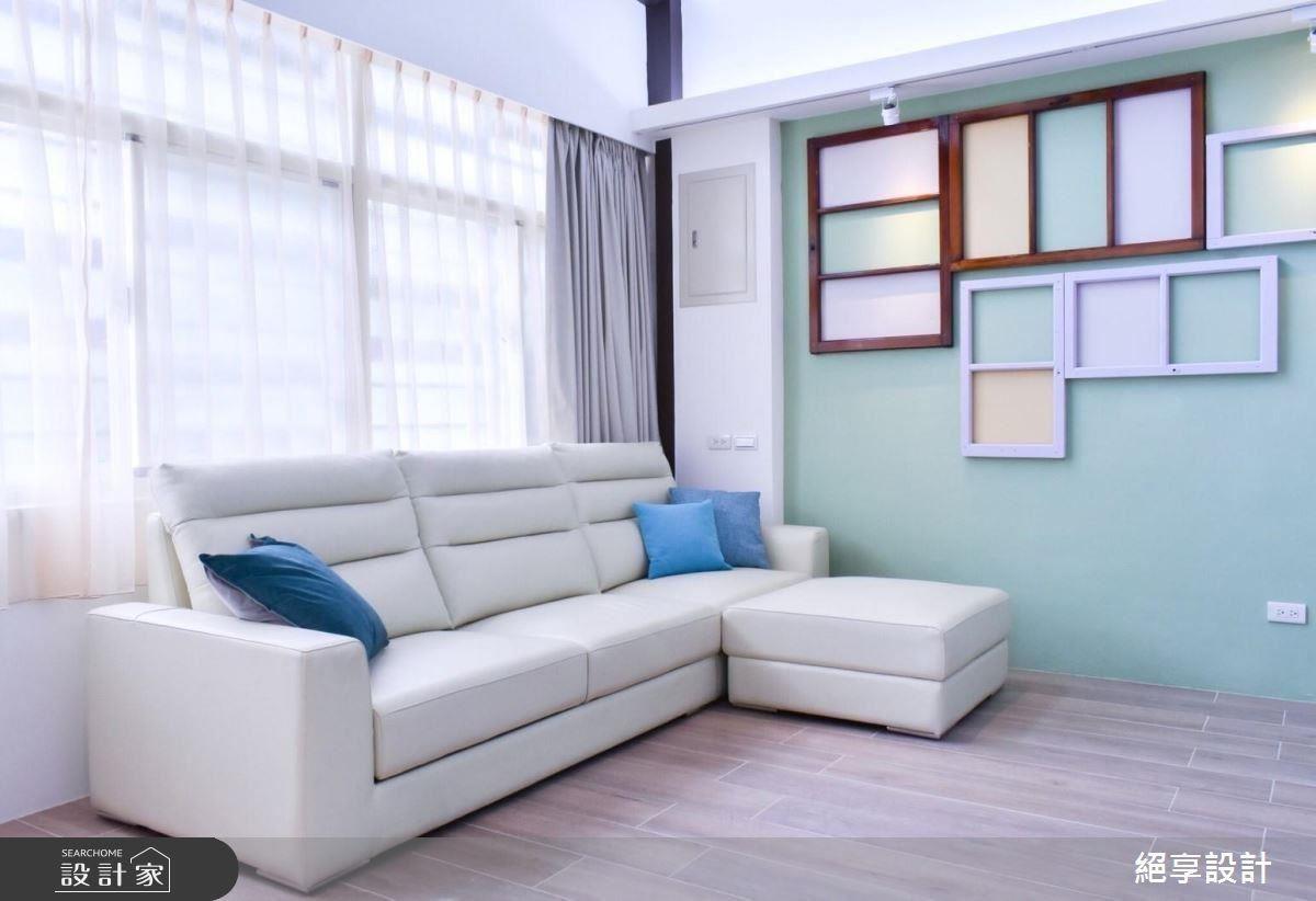 保留老舊窗框擺設於客廳空間,封存老屋美好記憶。