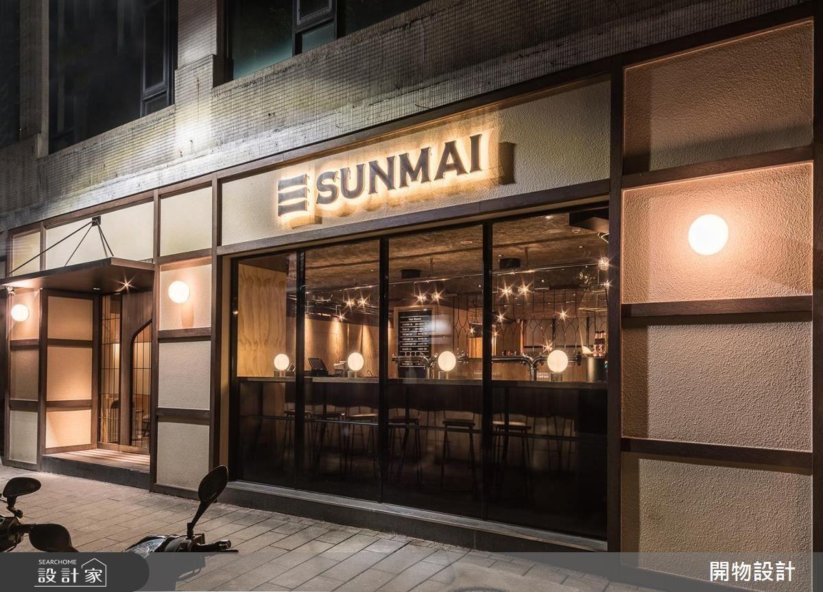 店面外觀以石頭漆鋪陳,自然色調無縫銜接街景。兩側更在街燈的綴飾下,提升整體氛圍,使夜晚路過行人宛如看見一間輕鬆而溫暖的高級餐廳。