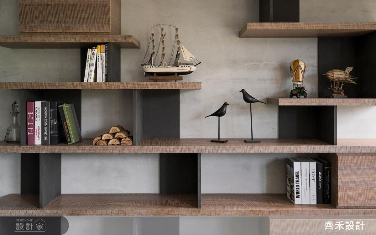 書房的錯落層板櫃體,豐富空間的文藝格調。