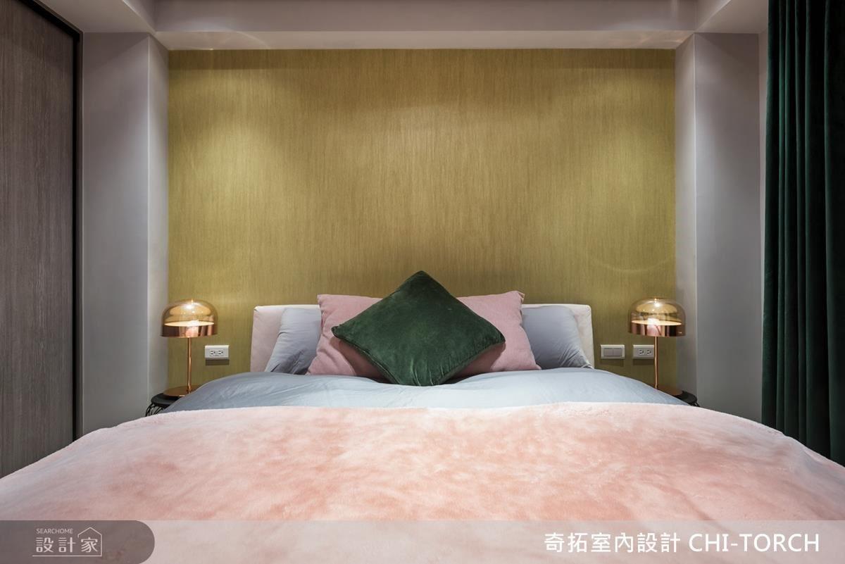 客臥以金屬壁面搭配柔性色調軟件,挹注溫馨且細膩的復古空間氛圍。