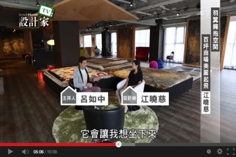 【TV】江曉慈_羽翼擁抱空間 百坪商場美麗起飛(下)_第65集