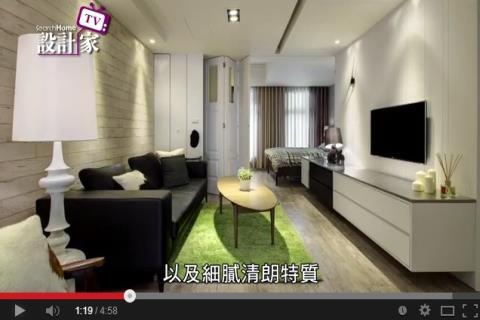 【TV】林志隆_台北生活態度 Urban Style涵養家的故事_第87集