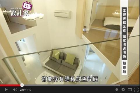 【TV】胡來順_掌握玻璃元素 讓家清透明亮_第96集