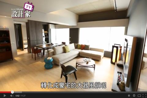 【TV】林政緯_精品工業風  國外生活感的大宅設計(上)_第105集