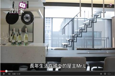 【TV】王俊宏_符合完美要求的專屬訂製(上)_第112集