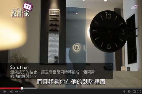 【TV】王俊宏_符合完美要求的專屬訂製(下)_第112集