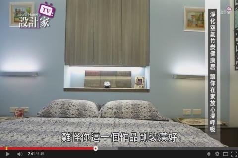 【TV】【好物百科】淨化空氣竹炭健康居 讓你在家放心深呼吸_第126集