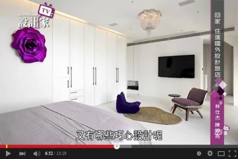 【TV】林仕杰、陳婷亮_回家 住進國外的設計旅店(下)_第149集