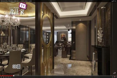 【TV】黃俊勳_中西合璧 現代凡爾賽的銀齡宅(上)_第158集