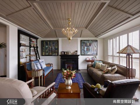 打造歐式殖民地度假豪邸 尚展空間設計 吳啓民