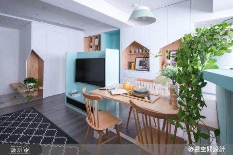 清新北歐宅 繪出一家四口繽紛藍圖 穆豐空間設計有限公司 王淑樺