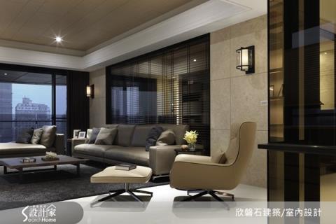 簡潔的優雅空間 人文時尚的現代居家