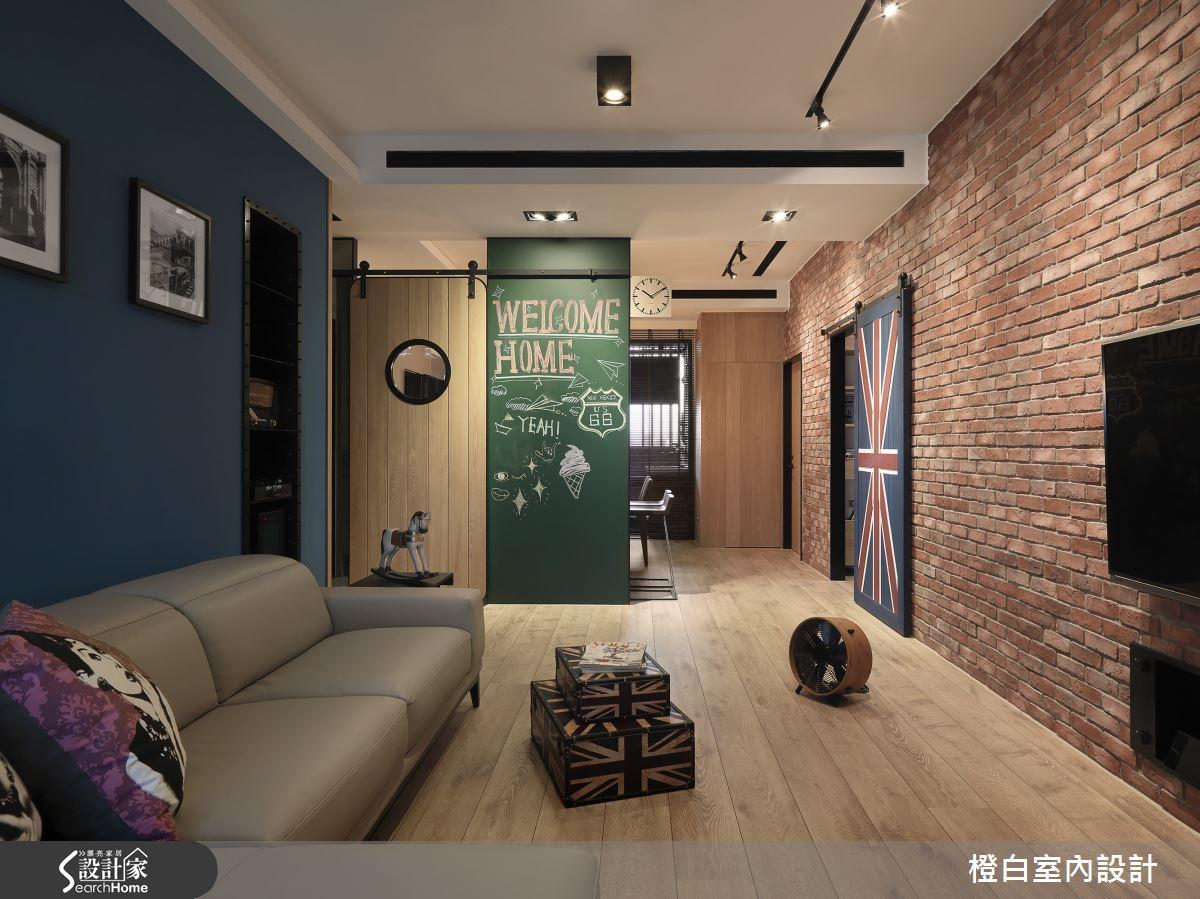 隨手畫下彩色靈感,解放你的 Loft 創意好點子!