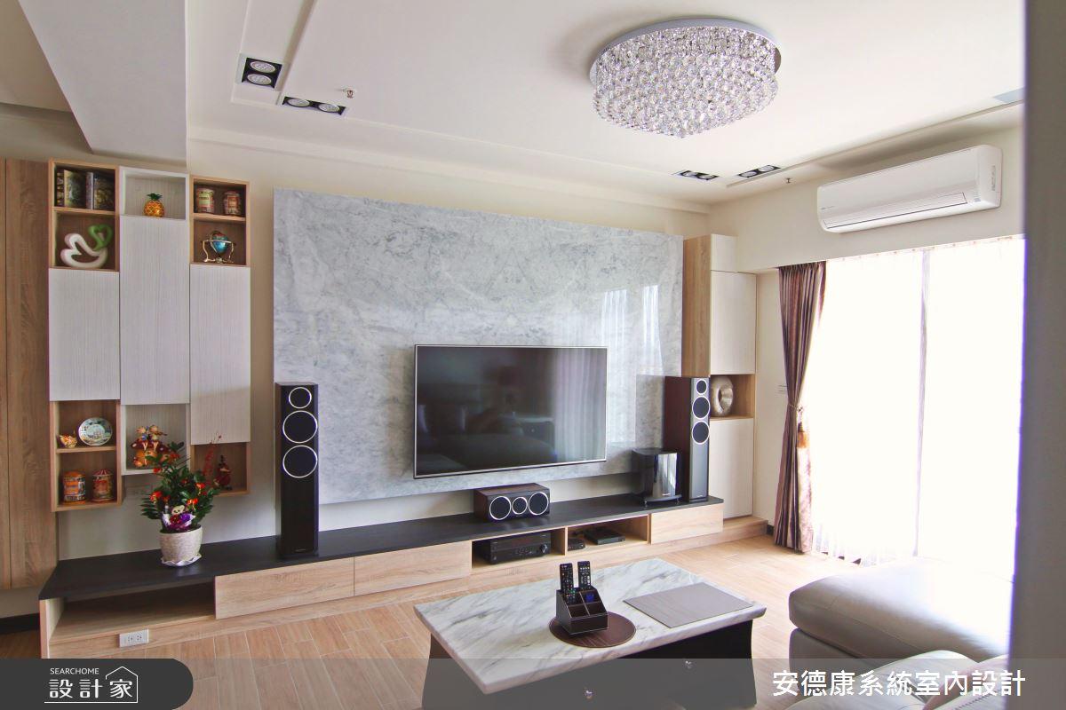 誰說系統家具不能低調奢華?百萬以下打造平價小豪宅!