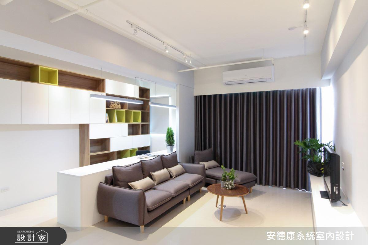 為你承攬一室的美好,系統家具打造高機能簡約風