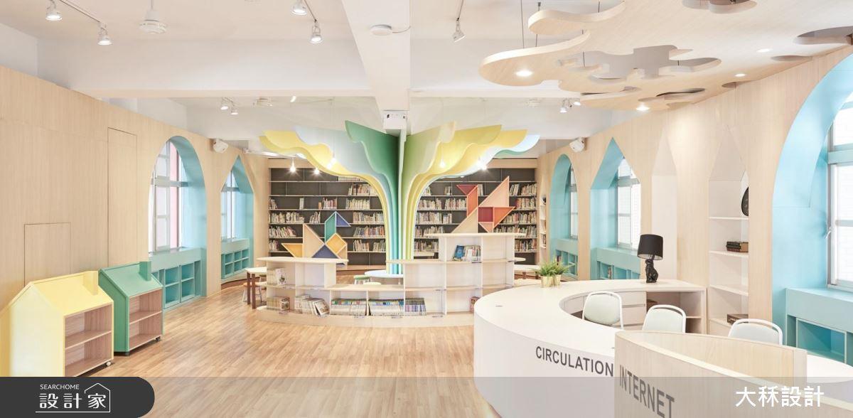 圖書館老屋這樣改造!變身城堡與大樹的異想世界