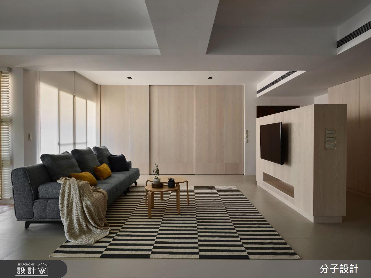 用木質調替老屋換裝,重拾淨、透、亮的溫感容顏!