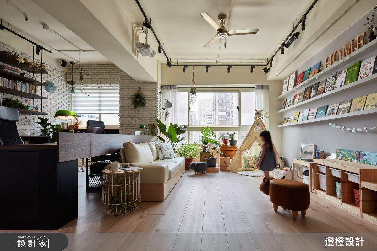 把誠品書店搬進家!超美的北歐風客廳就是我家大書房