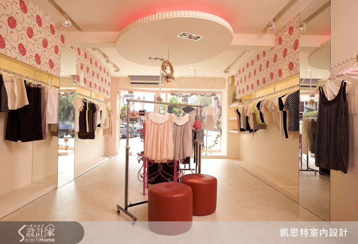 15 坪甜美服飾店滿足女孩們的衣...