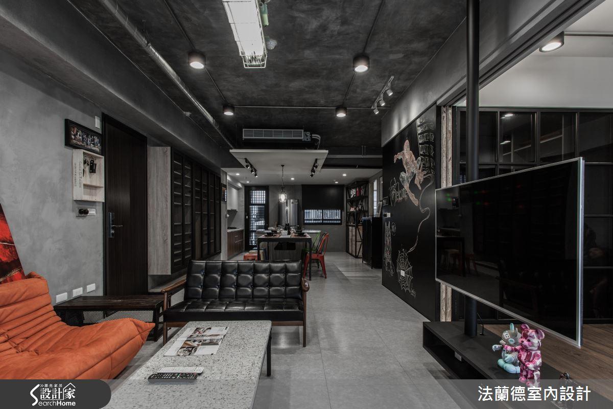 Industrial Style 擁有自由動線的時尚工業風格宅