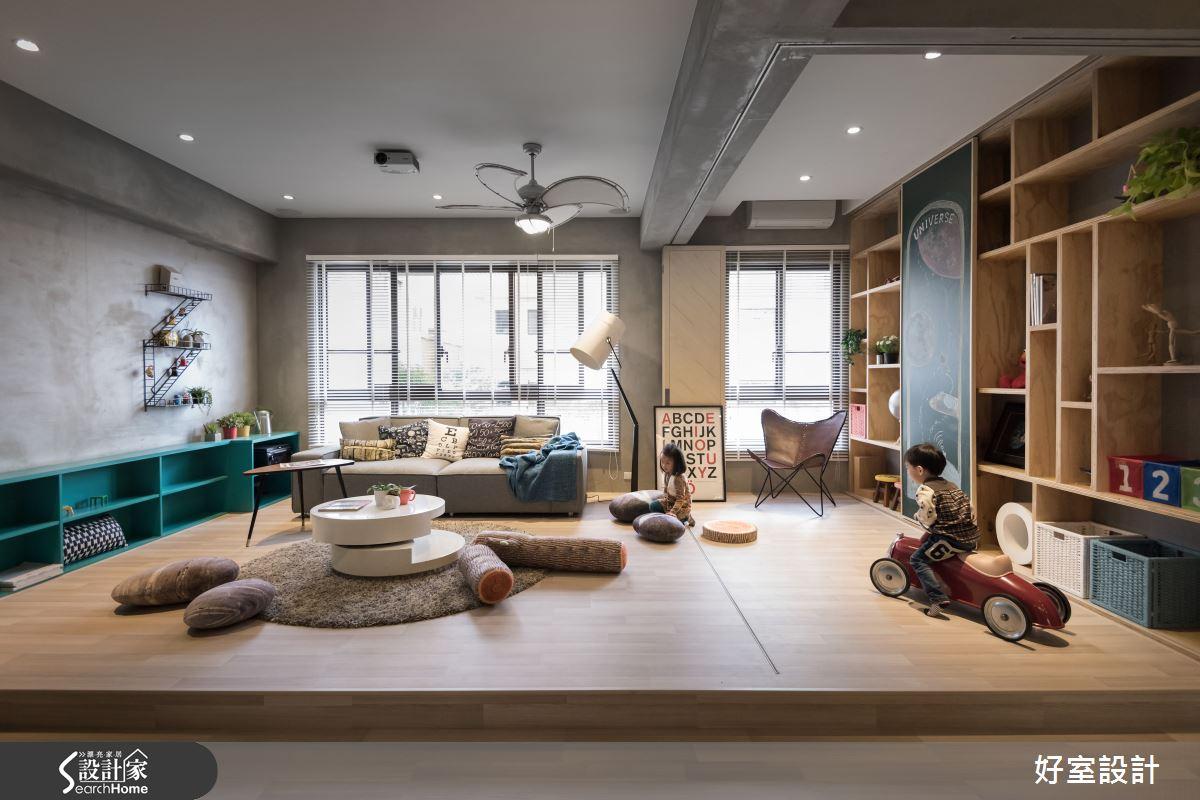 北歐混搭 Loft ,就讓設計師這樣教你打造適合家中寶貝的居住美宅!