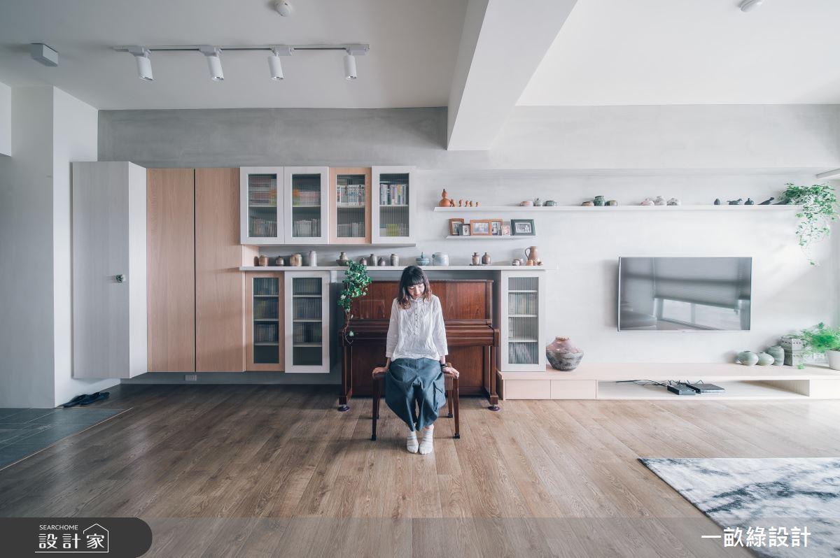 書房、客廳、琴房一次整合!文青必備的收納型宅