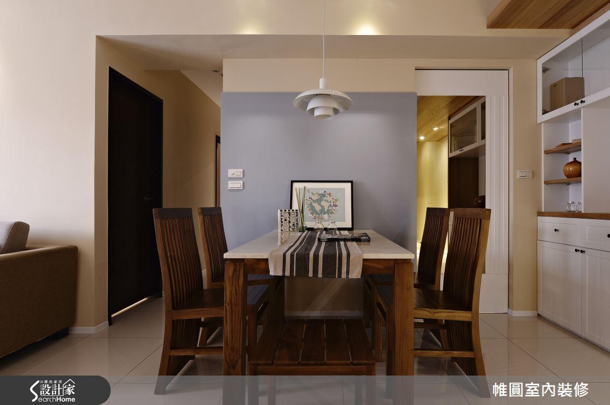 留一盞燈  等你回家  在 28 坪的家一起吃頓晚飯吧!
