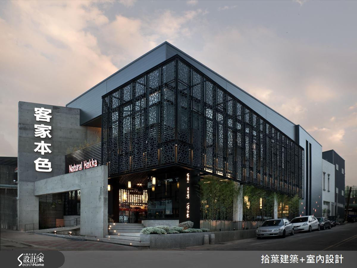 西方為骨 東方為肉 撞出全新台灣餐廳本色!
