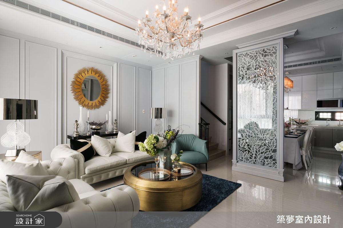 築夢踏實好設計!英式皇家新古典,實現夢想的三代同堂宅