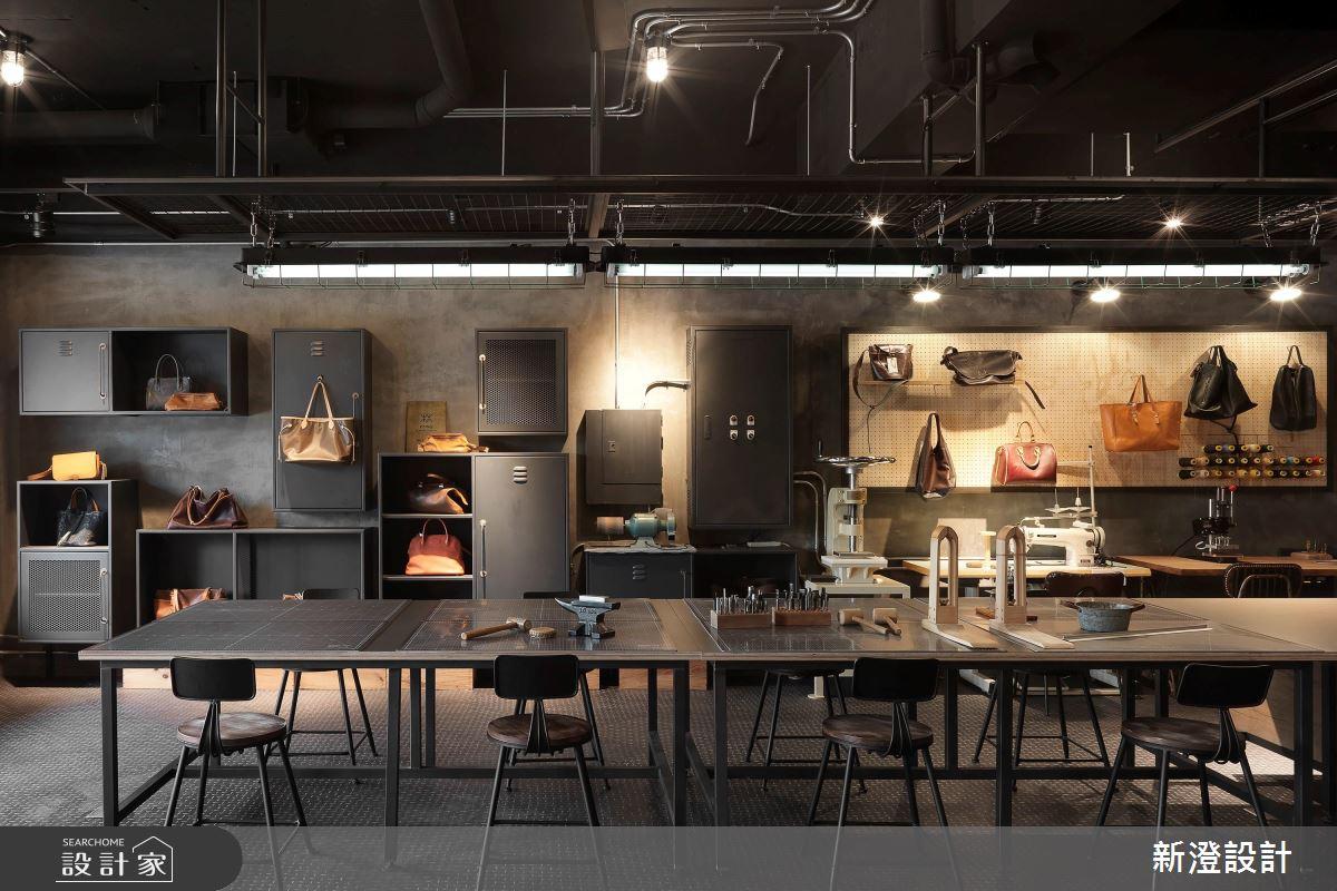 走進皮革手藝教室 工業風引路的設計旅程