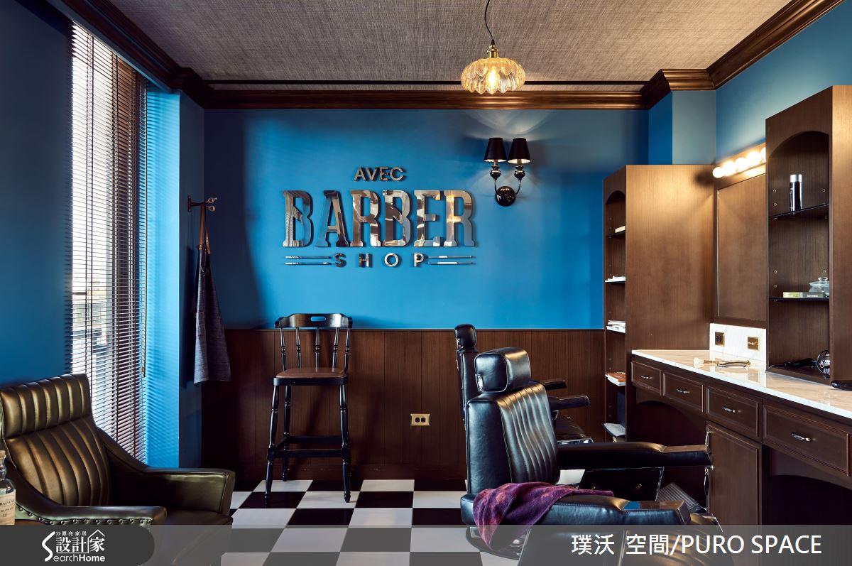 走進皇家藍時光隧道!來到 19 世紀的英式 barber shop