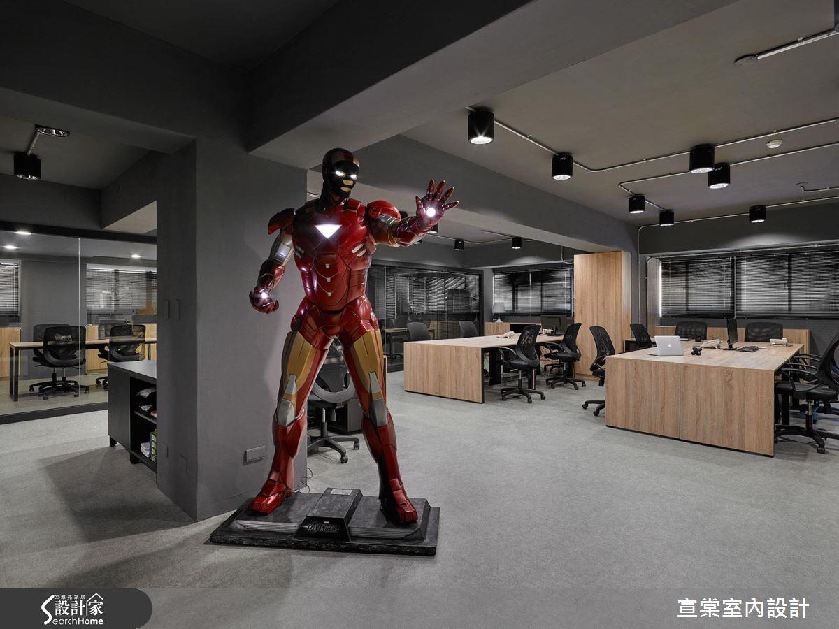 工作中玩起工業風 顛覆辦公室想像