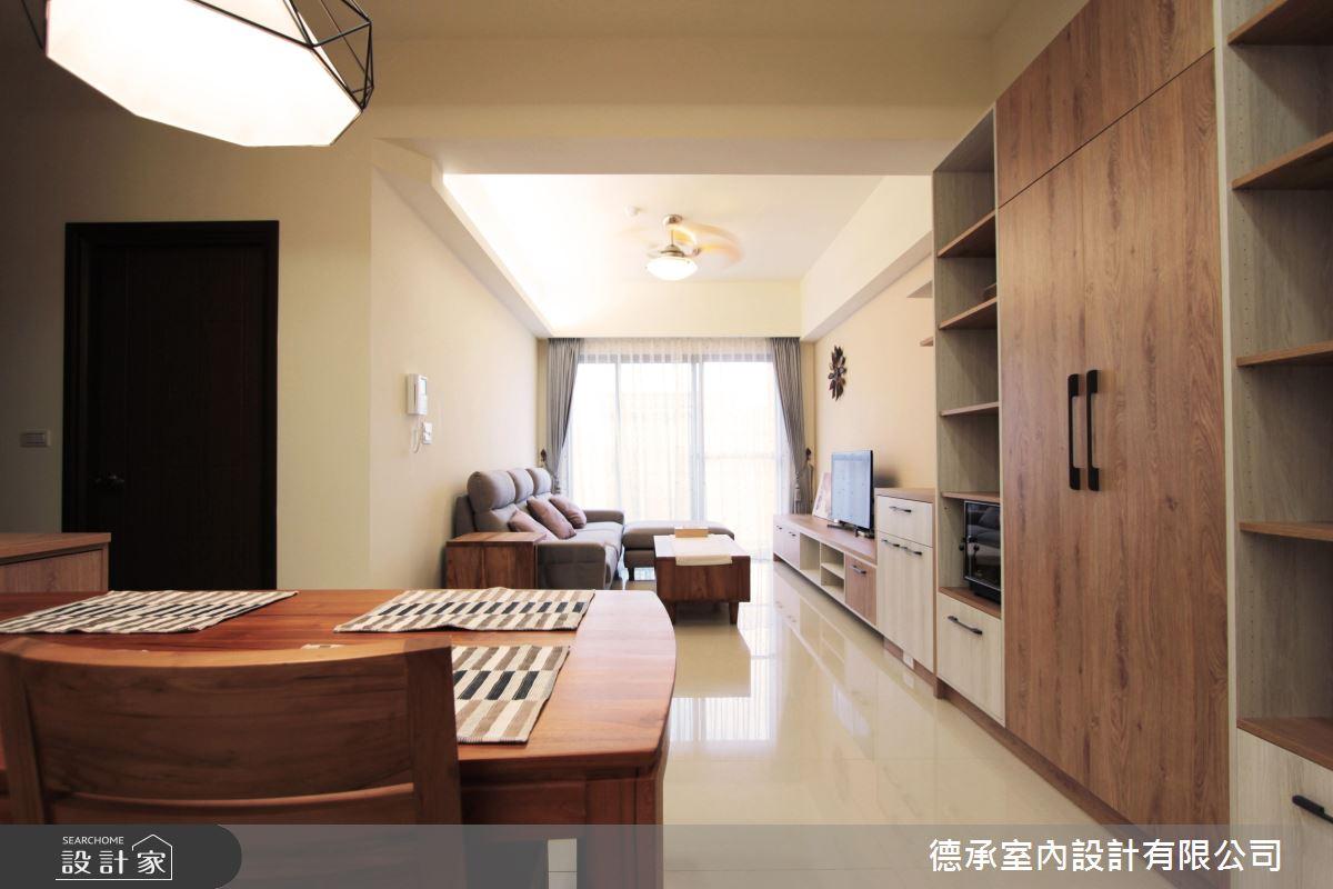 系統家具+百萬預算激省方案!26 坪北歐風獨享 3 房 2 廳