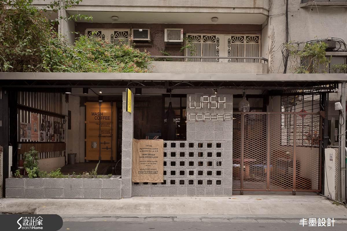 一兼二顧!洗衣咖啡店,粗獷 Loft 藏著甜點溫柔!